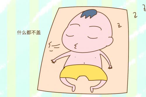 然后很多孩子就全裸着睡了,可是露着肚子睡觉很容易感冒和得肠胃方面