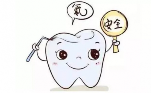 增强牙齿抵抗力:氟与牙齿釉面结构中的羟基磷灰石结合,降低釉质表面