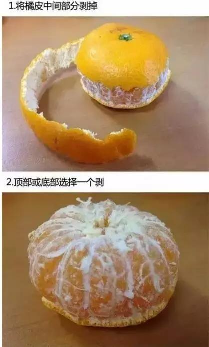 剥橘子大法 1 2 几块钱的橘子,没想到浑身都是宝,还能保护血管,减少
