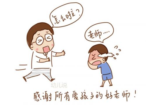 幼儿生病卡通简笔画