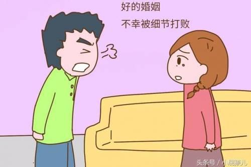 老婆做饭素材 卡通