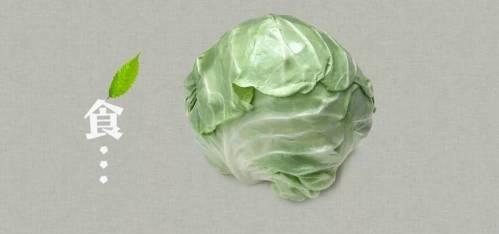 冬季v汤包吃?减重必吃的8大刮油汤包,减重,清肠,防汉方瘦身食物怎样图片