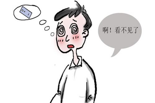 慢性食炎症状_糖尿病的早期症状有哪些?吃的越来越多,体重不上反下
