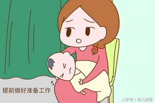 4个方法帮你搞定宝宝