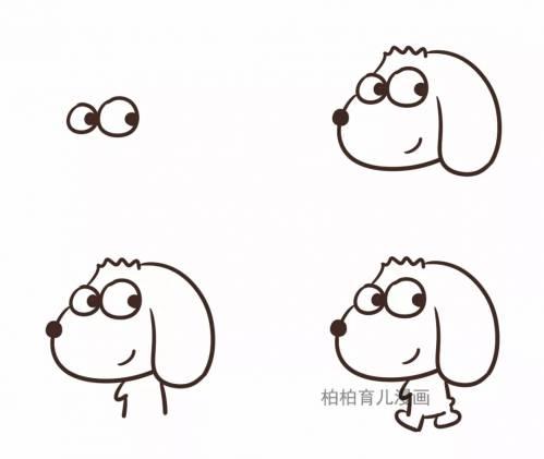 狗年画狗,9种可爱小狗的画法【柏柏简笔画】