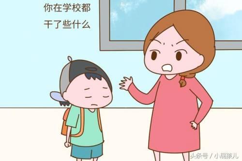 妈妈和宝宝看书简笔画