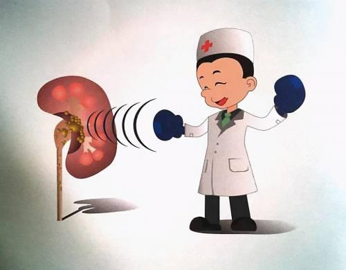左肾结石有17mm大,怎么治疗?首先就是不要慌张,心理很重要