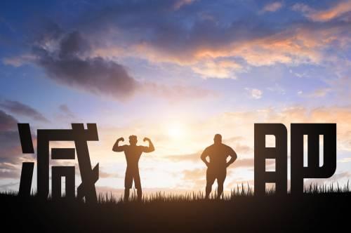 如何健康快乐减肥,告别肉食