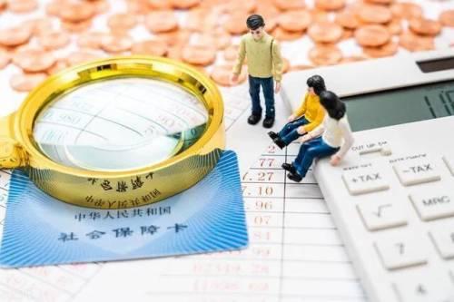 职业年金退休能拿多少钱?怎么算的?