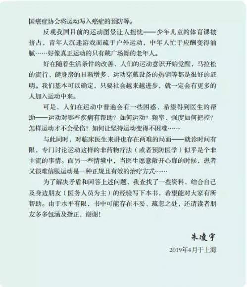 来源:上海科学技术出版社