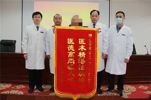 带状疱疹后遗神经痛不可怕 菏泽市立医院脊髓电刺激治疗有奇招