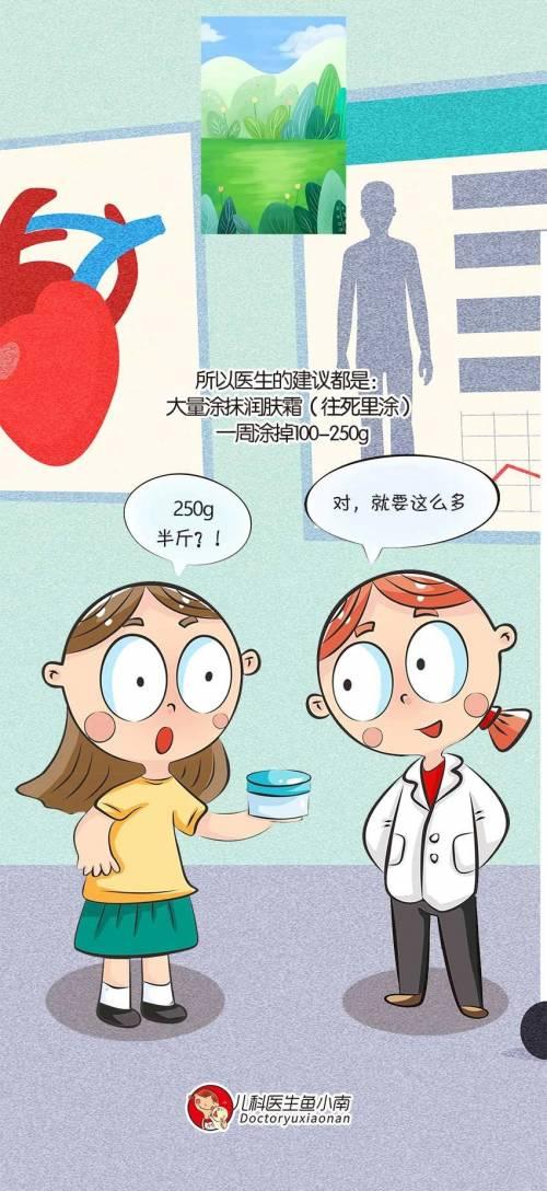 秋季孩子湿疹高发怎么办?湿疹治不好,不是因为湿,而是因为干